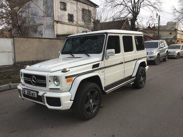 3841 объявлений: Mercedes-Benz G 55 AMG 5.5 л. 2010 | 55000 км