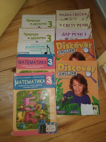 Razno po - Srbija: Knjige za treci razred, po komadu 150