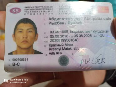авто аренда in Кыргызстан   АРЕНДА ТРАНСПОРТА: Арендага машина алам таксиге механик автомат мололитражка