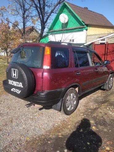 priglashaem v salon krasoty в Кыргызстан: Honda CR-V 2 л. 1996