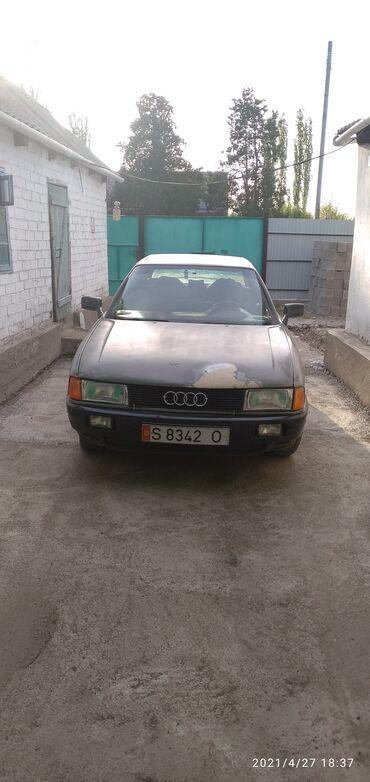 Транспорт - Шевченко: Audi 80 1.8 л. 1989   100000000 км