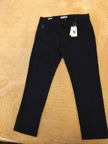 Продаю мужские абсолютно новые джинсы, привезли с Турции размер не под
