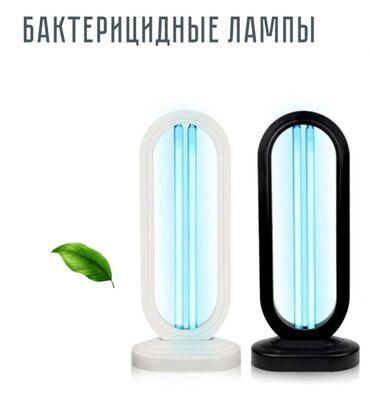 Медтовары - Кыргызстан: Бактерицидная лампа и рециркуляторы  электрическая ртутная газоразрядн