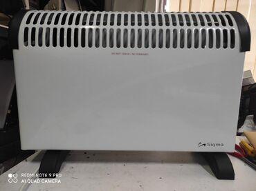 Elektronika - Cacak: Sigma konvektorska grejalica bez ventilatoranekorišcena,ispravnaSnaga