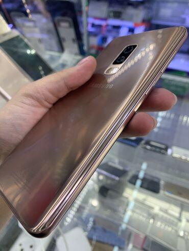 Б/у Samsung Galaxy S9 Plus 64 ГБ Розовый