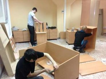 •Разборка ,сборка мебели  в Бишкек