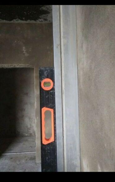 кето гуру цена бишкек в Кыргызстан: Штукатурка   3-5 лет опыта