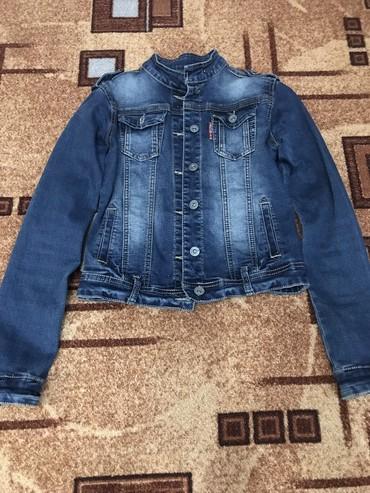 джинсова курточка в Кыргызстан: По интересующим вопросам обращаться по номеру Джинсовая курточка
