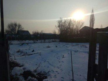Продаю: земельный участок, 5 соток, в в Бишкек