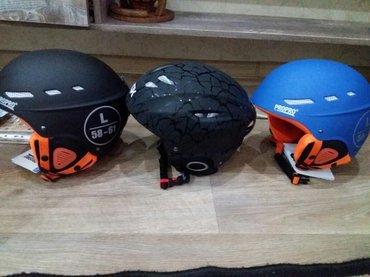 шлем ы горнолыжны е размер L58-61 новые цена 3000. очки лыжные1200. ма в Бишкек