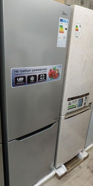 Новый Двухкамерный Серебристый холодильник Midea
