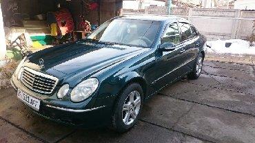 mercedes eshka в Кыргызстан: Mercedes-Benz E-Class 3.2 л. 2003
