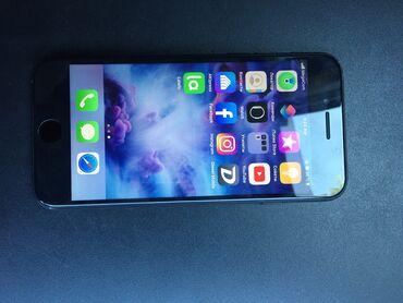 Продаю айфон 7 (32гб) или меняю на айфон выше с моей доплатой  Без кор