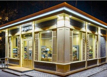Магазины,павильоны в кратчайшие в Лебединовка