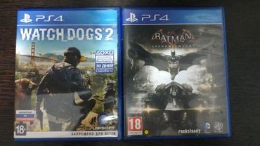 ОБМЕНА НЕТ!!!!! Watch Dogs-2200 Batman-1900 диски в г.Кара Балта в Кара-Балта