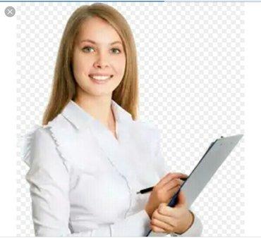 Требуется менеджер в отдел продаж в частную организацию Fortuna Требов в Ош
