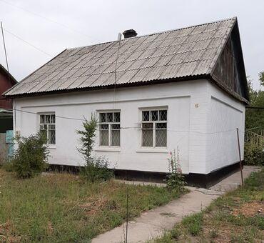 Продажа домов 123456 кв. м, 4 комнаты