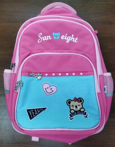 Продаю школьный рюкзак для девочки. Китай, но отличного фабричного