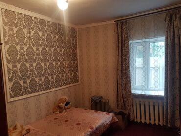 sharf 2 metr в Кыргызстан: Продам Дом 49 кв. м, 2 комнаты