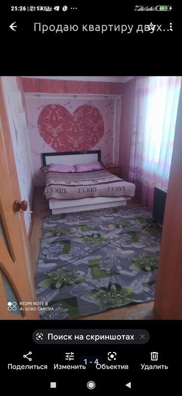 ������������ 1 ������ ���� �� �������������� in Кыргызстан | ПОСУТОЧНАЯ АРЕНДА КВАРТИР: Посуточные квартиры в городе Каракол! 1-2-3х комнатные совсеми