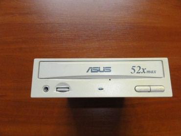 cd privod dlja pk в Кыргызстан: Дисковод CD-ROM ASUS CD-S520 / A, 52x, IDE / ATA б/у