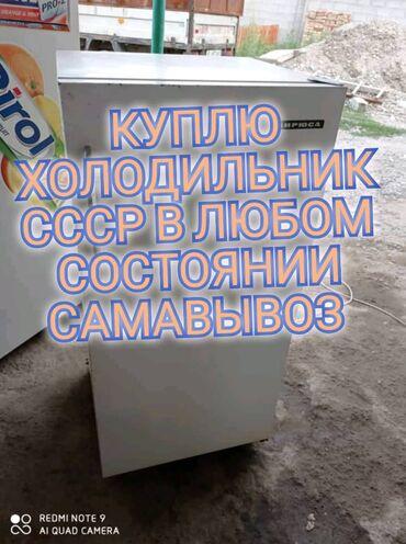 купить длинное платье в горошек в Кыргызстан: | Б/у холодильник