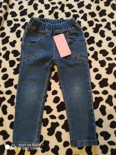 Новые детские джинсы на резинке, Турция, качество отличное, Уни, 2-3