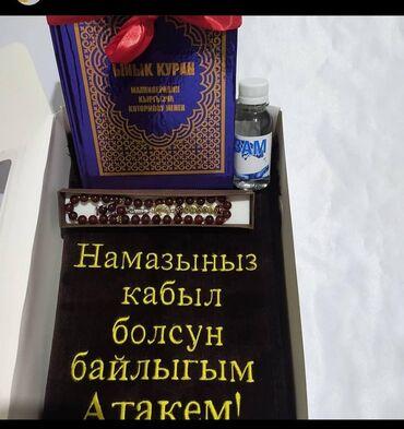 Жаз картинка - Кыргызстан: Жайнамаз каалаган жазуу мн жазып беребиз. Эн сонун белектер