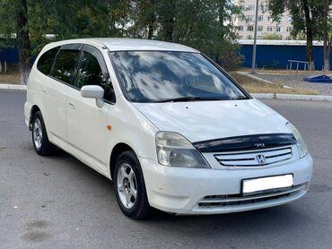 редми 7 про цена в бишкеке в Кыргызстан: Honda Stream 1.7 л. 2001