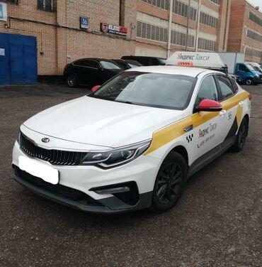мини поля бишкек в Кыргызстан: Водитель такси. Транспорт предоставляется. (B). 5 %