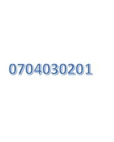 sim karta dlja iphone 5 в Кыргызстан: Продаю красивый номер