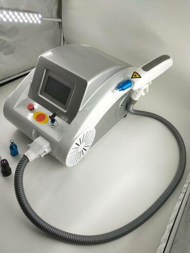 Продается лазер для удаления татуажа,тату,есть три насадки для