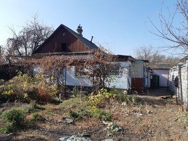 дом на иссык куле купить в Кыргызстан: Продам Дом 5 кв. м, 4 комнаты