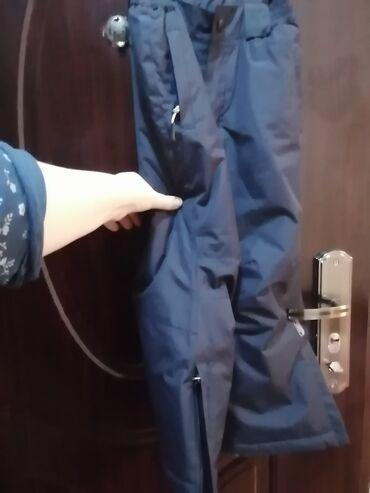 Pantalone lantis - Srbija: Pantalone-skafander,tamno plavi!Nošen prosle godine pet puta!Kao nove!