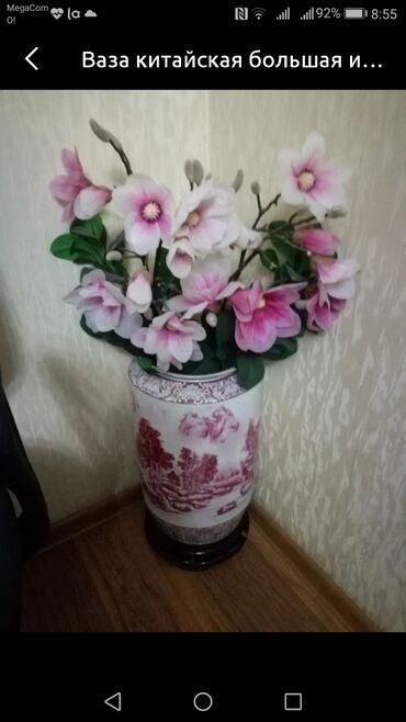 Антикварные вазы - Кыргызстан: Ваза напольная,большая фарфор, Китай,возможно обмен
