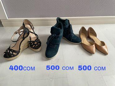 Продаю женскую б/у обувь. Размер 36. Качество и состояние отличное