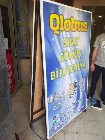 Bakı şəhərində Reklam üçün stoyka