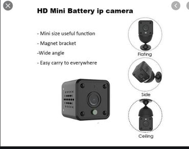 avtomobilnyi videoregistrator hd в Кыргызстан: Hd battery