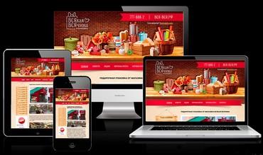 Разработка сайта, интернет магазина, в Бишкек
