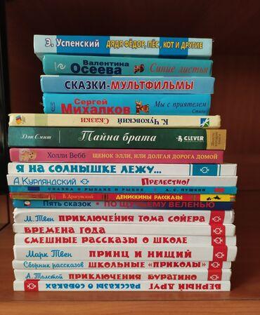 книги по программированию купить в Кыргызстан: Продаю книги все за 1000 сом