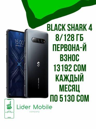 смартфоны в рассрочку бишкек in Кыргызстан | SAMSUNG: Xiaomi Black Shark | 128 ГБ | Сенсорный, Две SIM карты, С документами