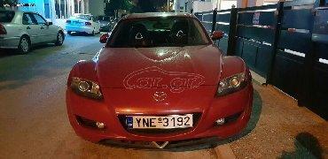 Mazda RX-8 1.3 l. 2005 | 110371 km