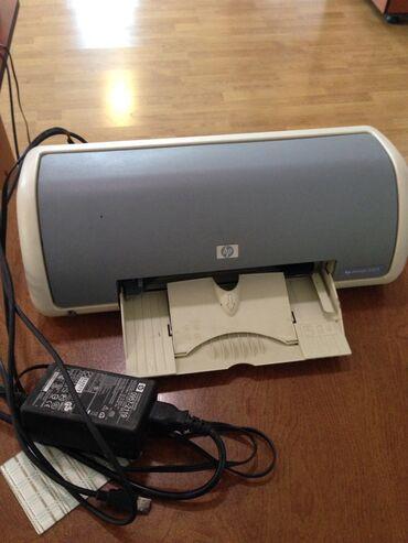 - Azərbaycan: Rengli printer