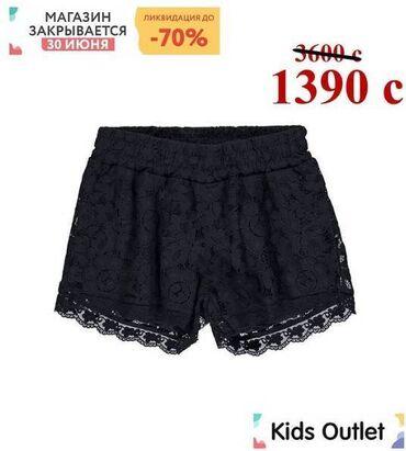 Шортики Итальянского бренда МЕК девочекРазмеры: 10 летЦена со скидкой