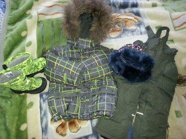 Продаю зимнюю комплектацию на ребенка в Сокулук