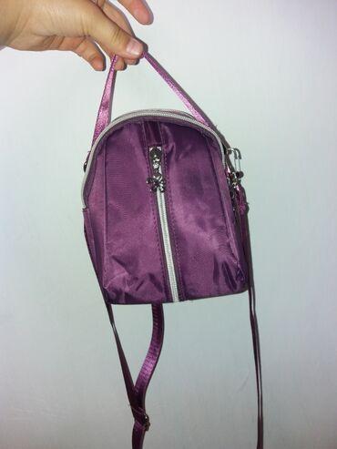 Сумки - Кыргызстан: СумкиСумкаРюкзакМини рюкзакПродаю сумочки ввиде мини рюкзака