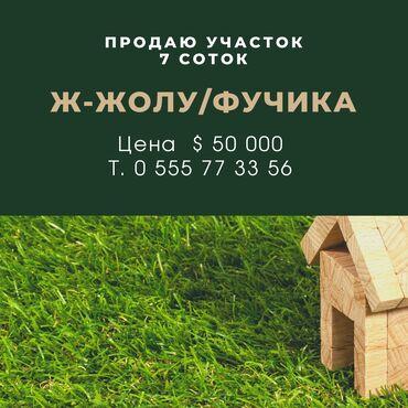 Продажа домов 60 кв. м, 3 комнаты