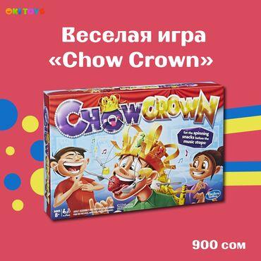 "ford ltd crown victoria в Кыргызстан: Веселая игра ""Chow Crown"""