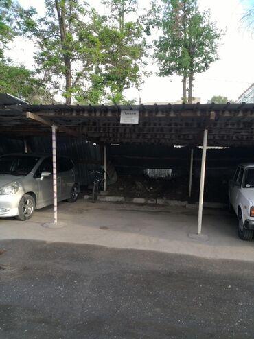 Гаражи - Кыргызстан: Продаю навес для авто в автостоянке на территории автобазы, Тунгуч 1
