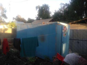 30 объявлений: Продаю корпус большого холодильник/морозильник